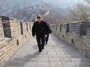 Paul Zane Pilzer on the Great Wall of China (December 2009)